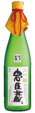 Chushingura Daiginjô