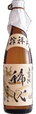 Special Junmai Shirasagi no Shiro Kidai