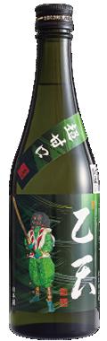 Special Junmai-shu Meito-Masamune Otsuten